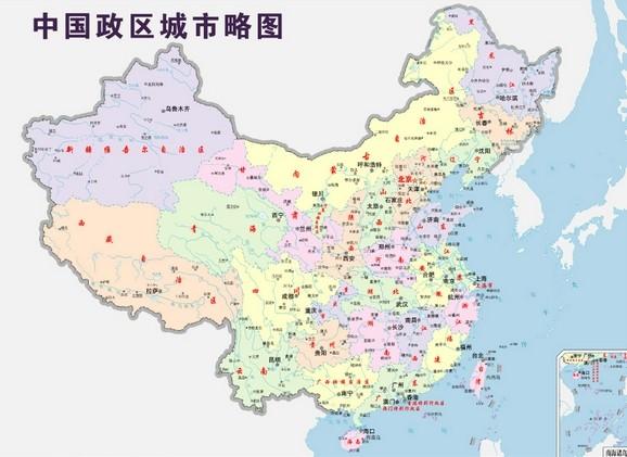 中国地图(大)_立体画.卡通画_【2元店 2元超市】工艺