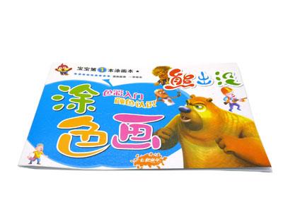熊出没简笔画 宝宝儿童学画画本 图画绘画本 涂鸦幼儿