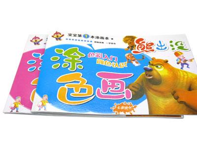 宝宝儿童学画画本 图画绘画本 涂鸦幼儿园书本-16k熊出没涂色本