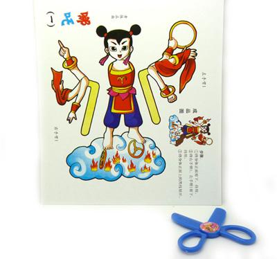 儿童节礼物幼儿立体手工 宝宝巧手趣味书剪纸送安全剪刀 -趣味巧手