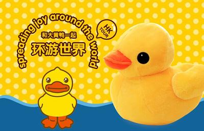 布娃娃黄色小鸭子公仔香港大黄鸭抱枕鸭宝宝 生日礼物女 -大黄鸭3号-3
