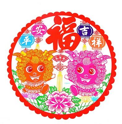 新年剪纸 喜庆七彩雕花无胶静电贴 玻璃窗贴--平安吉祥