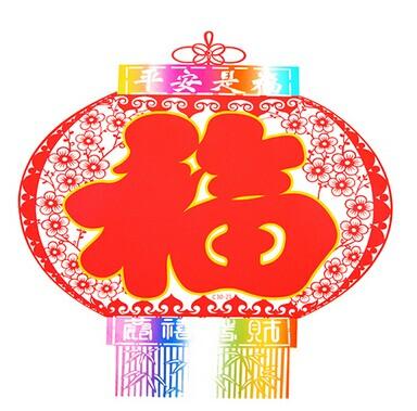 新年剪纸 喜庆七彩雕花无胶静电贴