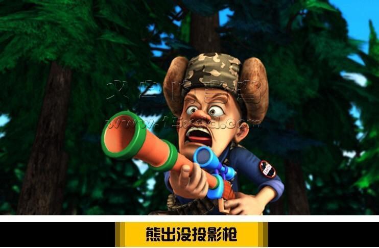 熊出没枪光头强猎枪熊出没玩具