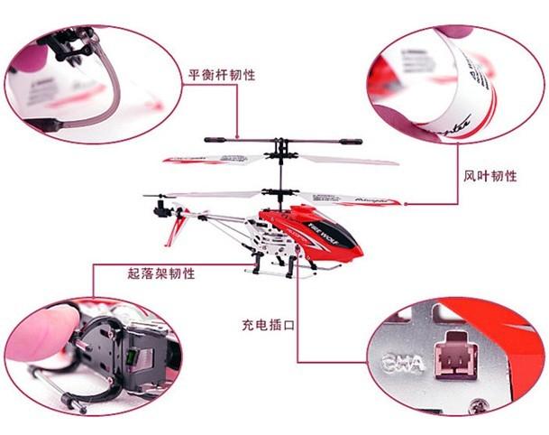 5通道 摇控飞机 儿童玩具航模耐摔充电直升飞机