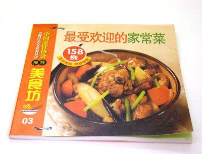 精装菜谱实用家常菜菜谱大全大众家庭做法烹增肌鸡胸肉一天吃多少图片