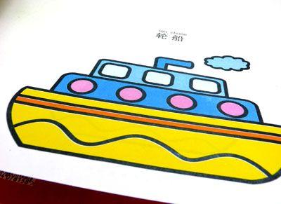 宝宝学画画书 儿童描画本图画本 幼儿描画书 绘画本