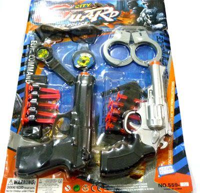 儿童玩具 儿童塑料玩具枪