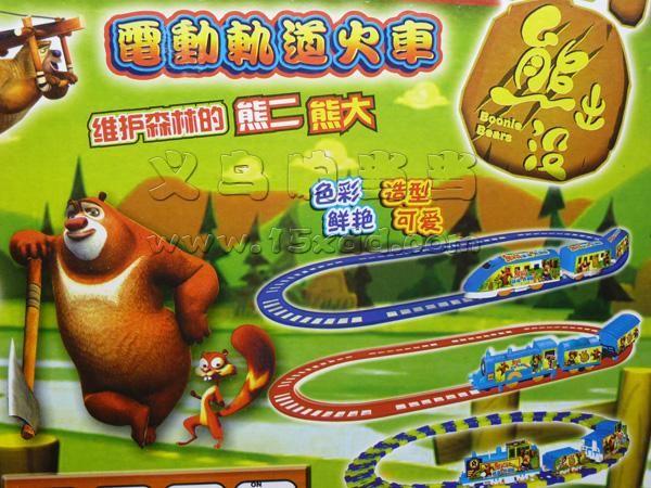 【托马斯轨道火车熊出没玩具玩具轨道车图纸气轨道轴涨图片