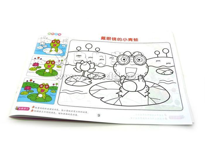 早教涂色书 儿童绘画本 宝宝涂鸦启蒙学画画3-6岁 -幼儿阶梯涂色