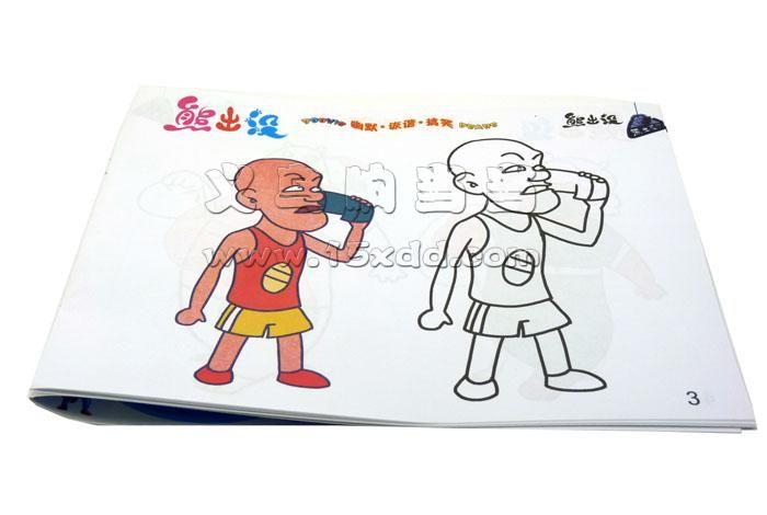 熊出没简笔画 宝宝儿童学画画本
