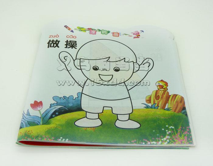 益智早教动手动脑宝宝画画 幼儿涂色画 基础填色本-儿童启蒙简笔画