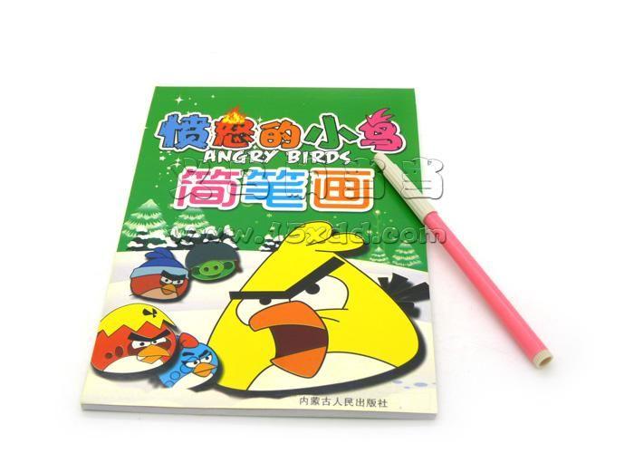 学画大全学绘画 画画儿童书