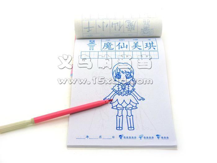 学画大全学绘画 画画儿童书 美术书 小孩幼儿绘画益智