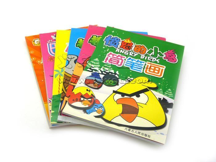 学画大全学绘画 画画儿童书 美术书 小孩幼儿绘画益智手工书籍 -32k带