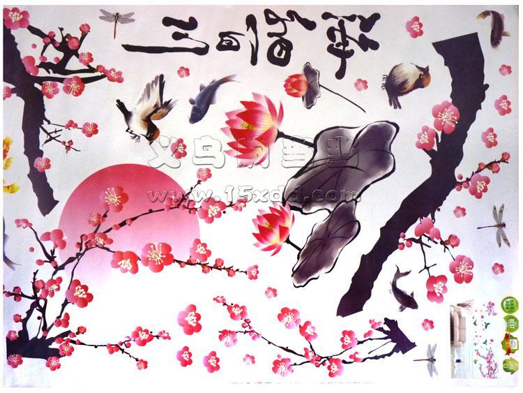 60cm 45cm中国风梅花荷花墙纸贴画 可移除创意背景墙壁贴纸 海纳百川