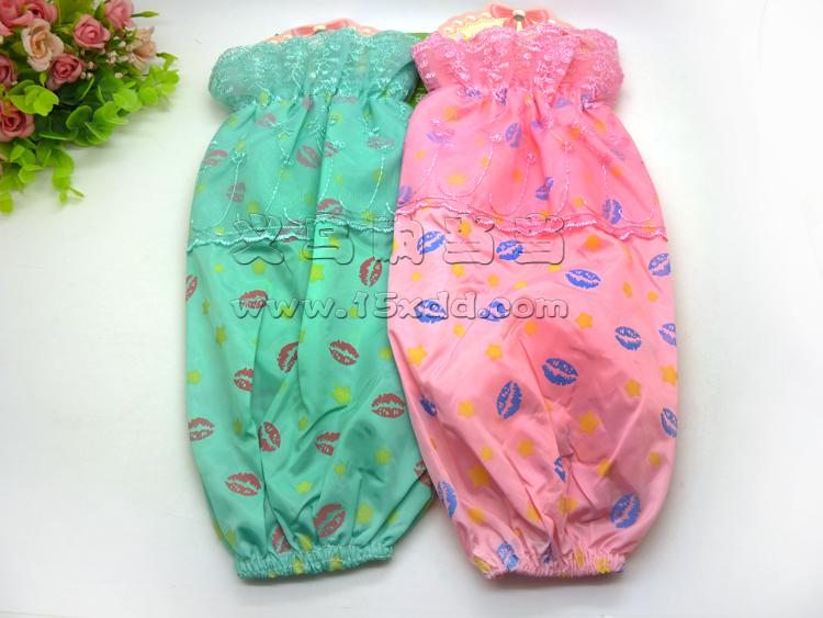 韩版女冬长款套袖女士碎花蕾丝花边袖套可爱防污家居羽绒服护袖 -5号