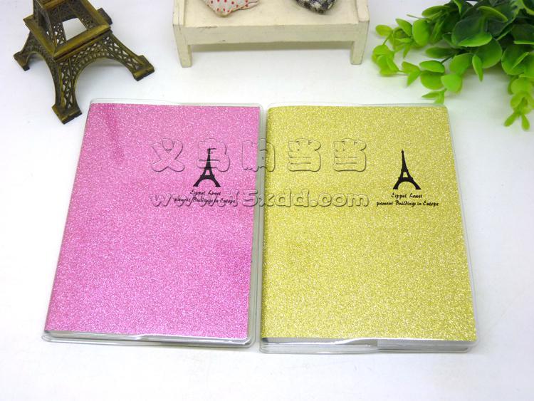 韩国文具 可爱小清新 糖果色胶套埃菲尔铁塔 笔记本