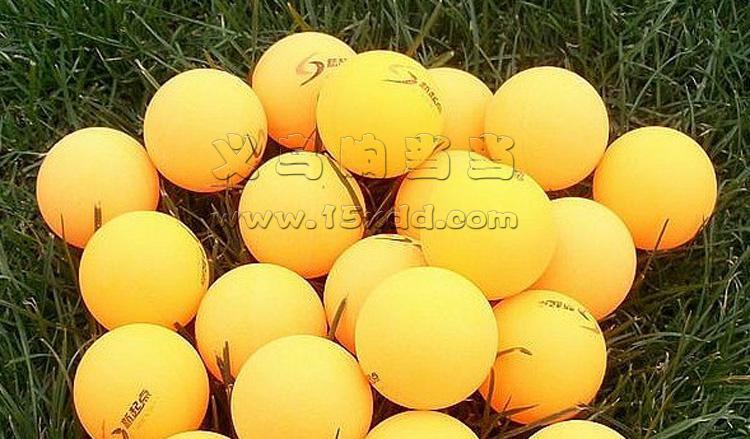 信条新专业耐用乒乓球正品训练比赛乒乓球黄起点刺客编年史怎么用飞镖图片